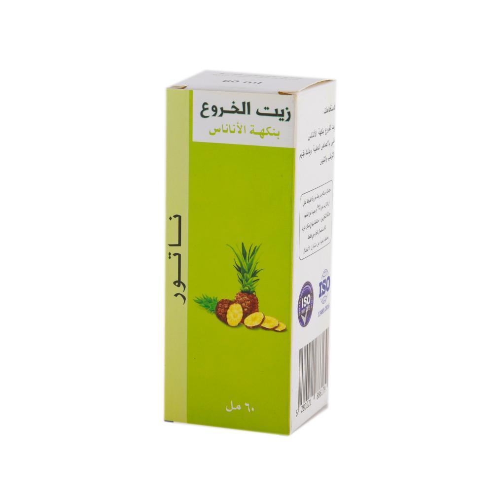 Castor oil pineapple flavor 60ml